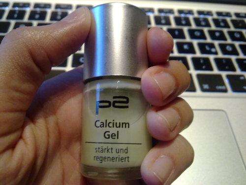 P2 Calcium Gel