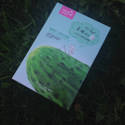 FaceQ Cucumber Intense Hydrating Mask